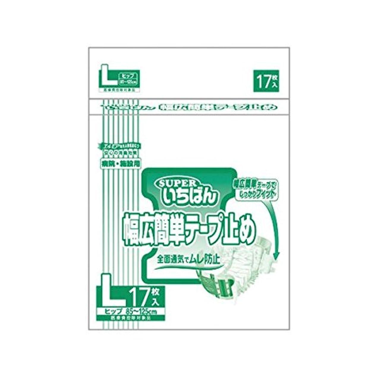 書店手配する縫い目カミ商事 スーパーいちばん幅広簡単テープ止めL 4P ds-1915598