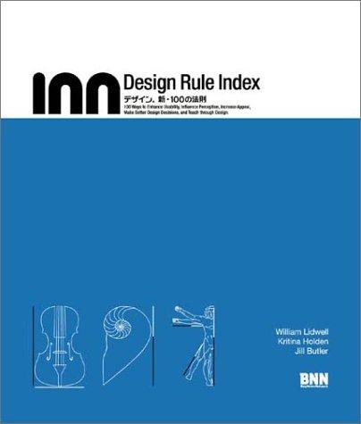 Design rule index—デザイン、新・100の法則