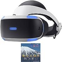 PlayStation VR PlayStation Camera 同梱版【www.jjptm.com限定】日本驚嘆百景 聖なる頂き~霊峰富士~  配信