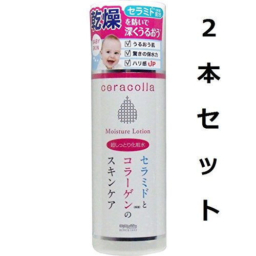 セラミドとコラーゲンを贅沢に配合した高保湿スキンケア セラコラ 超しっとり化粧水 180mL 2本セット