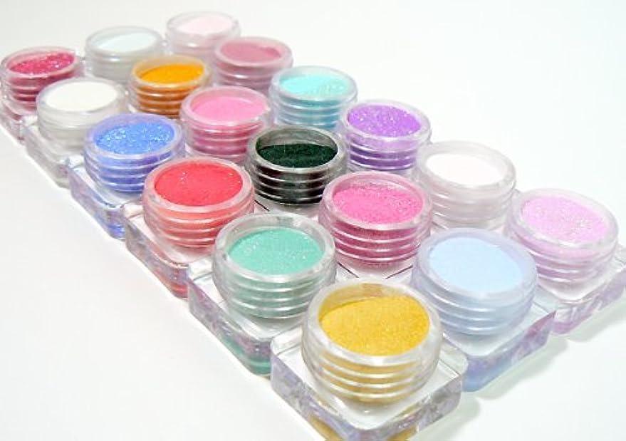研磨つぶやき流行しているキラキラアクリルパウダー18色セット カラーパウダー