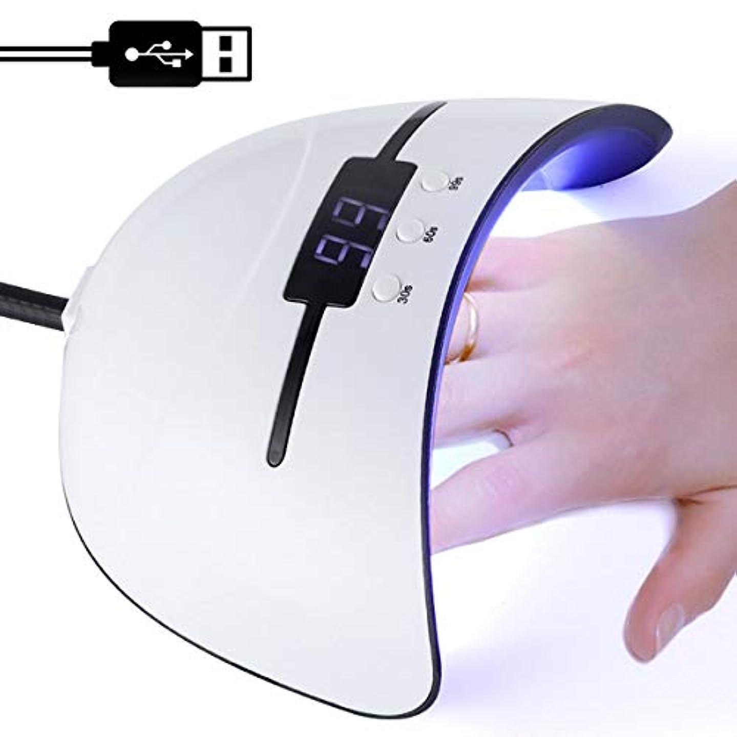 トランクライブラリ付ける精緻化LEDネイルドライヤー UVライト LED 硬化ライト タイマー設定可能 折りたたみ式手足とも使える UV と LEDダブルライト ジェルネイル と uvライト レジン用 (36W 12ライト-ホワイト)