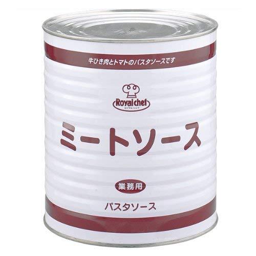 【業務用】ロイヤルシェフ ミートソース 2号缶(840g)【常温】