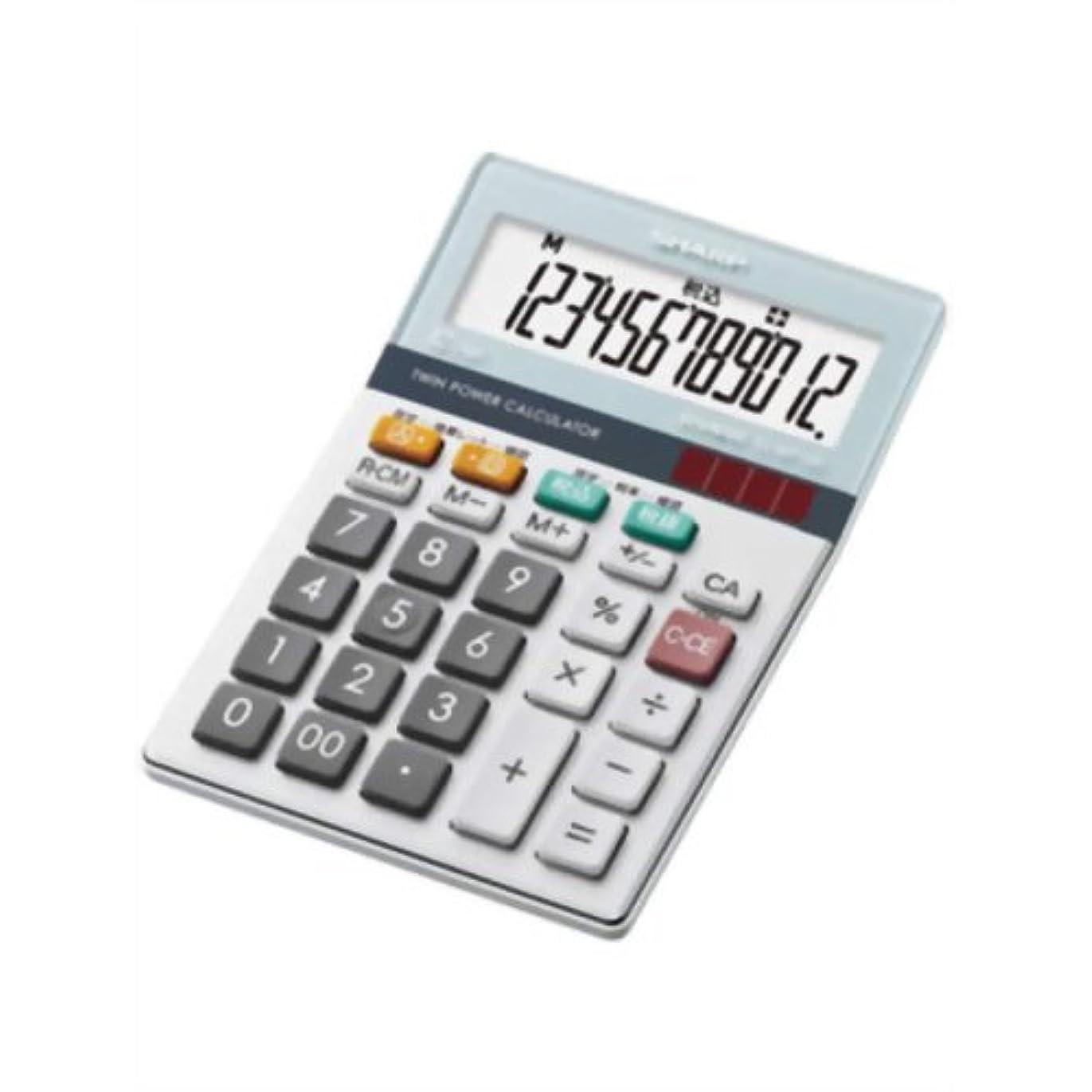 注文クラシカル参照するSHARP 電卓 12桁 ミニナイスサイズ グリーン購入法適用 早打ち/サイレントキー EL-M712K-X