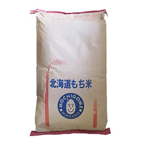 新米 令和元年産 きたゆきもち 玄米 もち米 30kg 北海道産