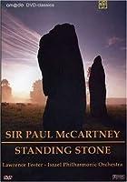 Standing Stone [DVD] [Import]