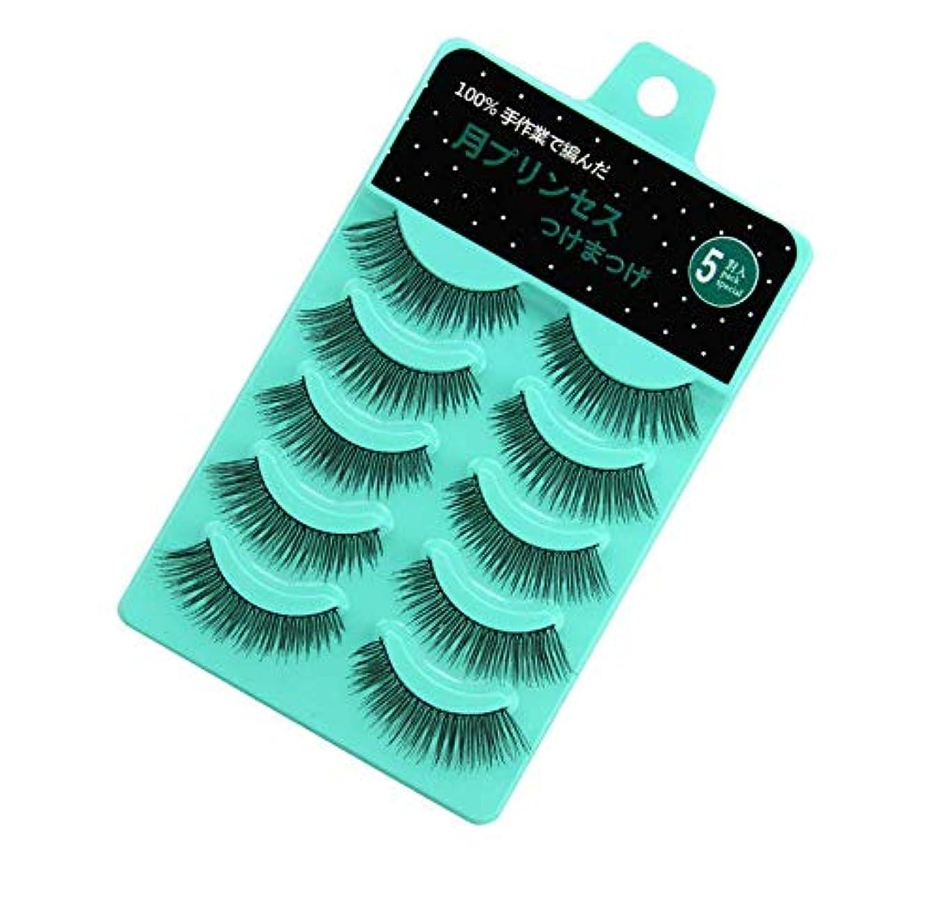 不屈持っている軽減HNYYZL つけまつげ ミンクつけまつ毛 10ペア グラマラスボリュームアイラッシュ ふんわりロングまつ毛 極薄 濃密 超軽量 高級繊維