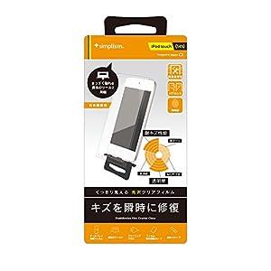 Simplism iPod touch (5th) 瞬間傷修復 液晶保護フィルム 光沢 TR-PFTC14-FRCC