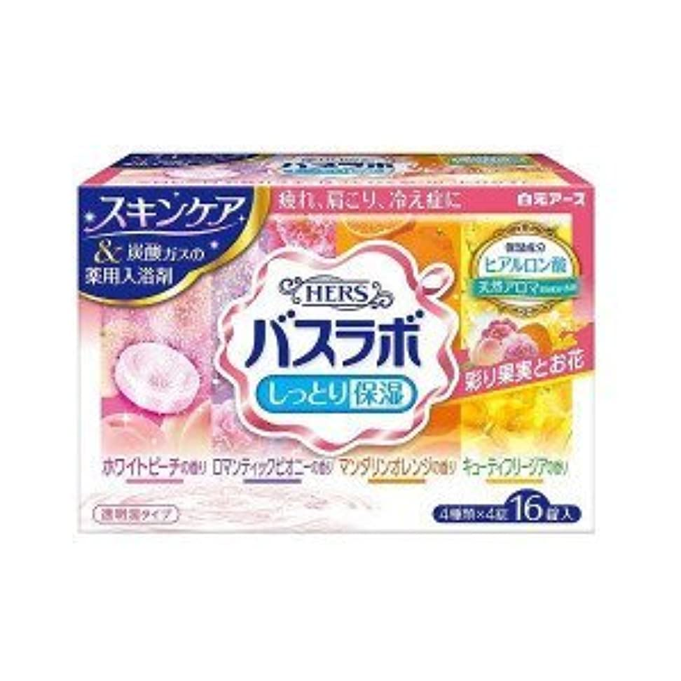 立派な中性にぎやか(アース製薬)HERSバスラボ 彩り果実とお花のアソート 4種類×4錠入(医薬部外品)