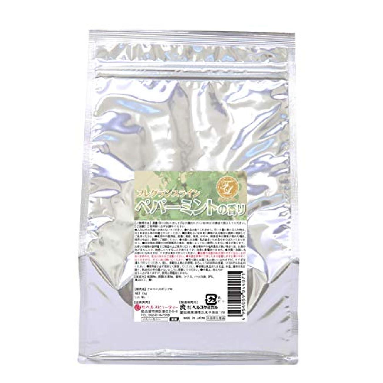 パンツ裸バーター入浴剤 湯匠仕込 ペパーミントの香り 1kg 50回分 お徳用