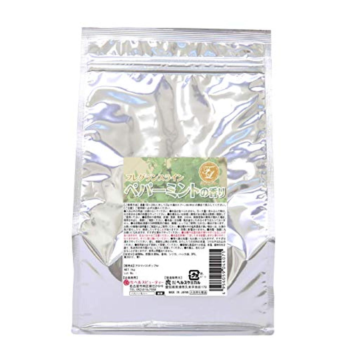 予想する義務づけるタイプ入浴剤 湯匠仕込 ペパーミントの香り 1kg 50回分 お徳用