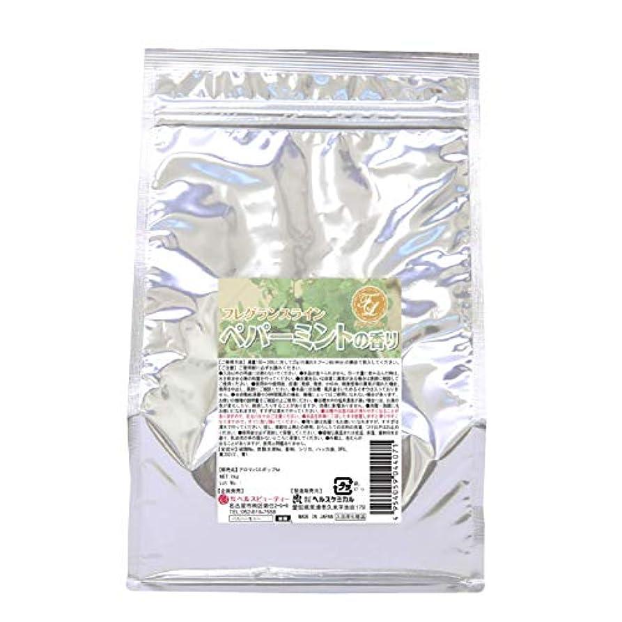 電気の悲惨なトラブル入浴剤 湯匠仕込 ペパーミントの香り 1kg 50回分 お徳用