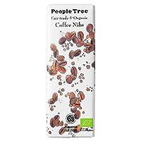 フェアトレード・板チョコレート オーガニック コーヒーニブ【People Tree/ピープルツリー】