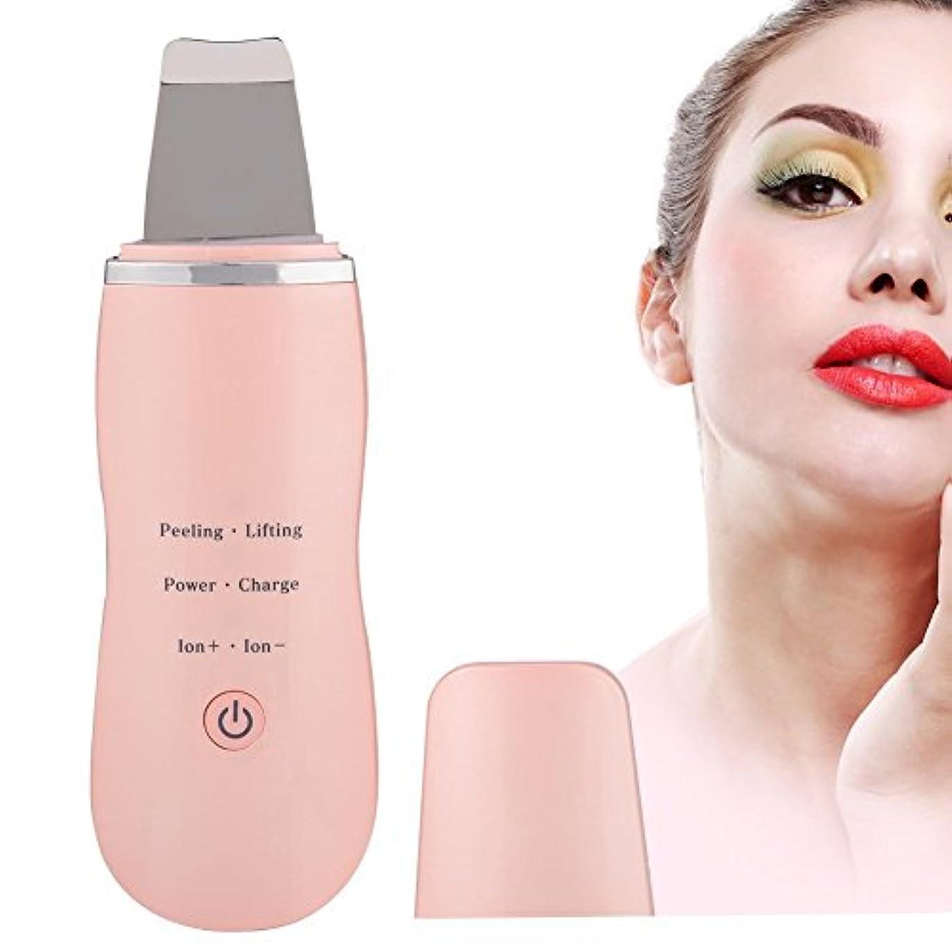 ZJchao 多機能顔の顔の皮膚スクラバーきれいなマッサージのへら毛穴の黒ずみクチン除去にきび抽出器(ピンク)