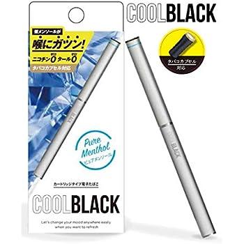 【最新】COOLBLACK クールブラック PloomTech プルームテック 互換 電子タバコ 320mAh スターターキット ニコチン タール ゼロ (シルバー・ピュアメンソール)