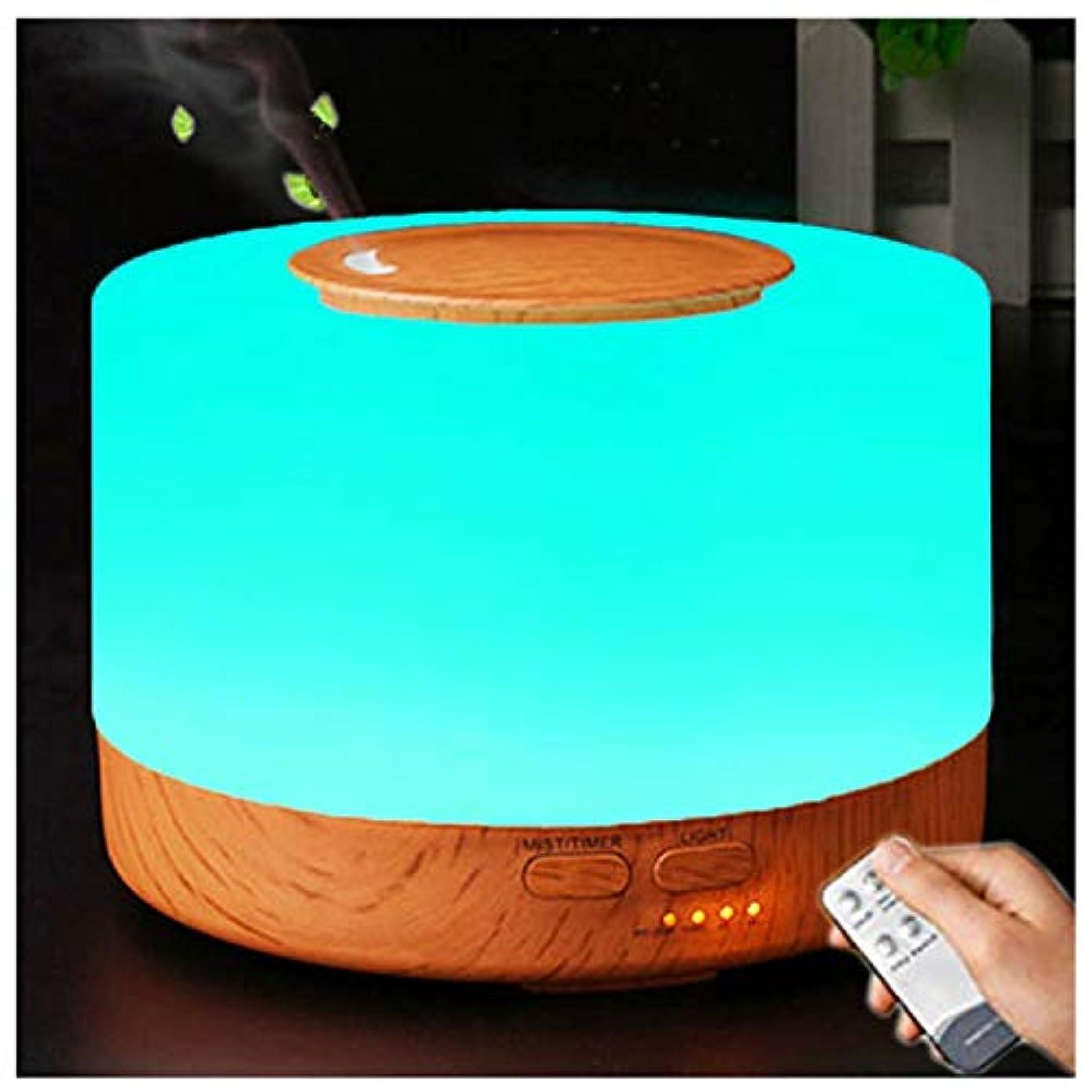 減少ラグ団結アロマディフューザー 加湿器, 卓上 大容量 超音波加湿器, 500ML 保湿 時間設定 空焚き防止 7色変換LED搭載 (木目調)