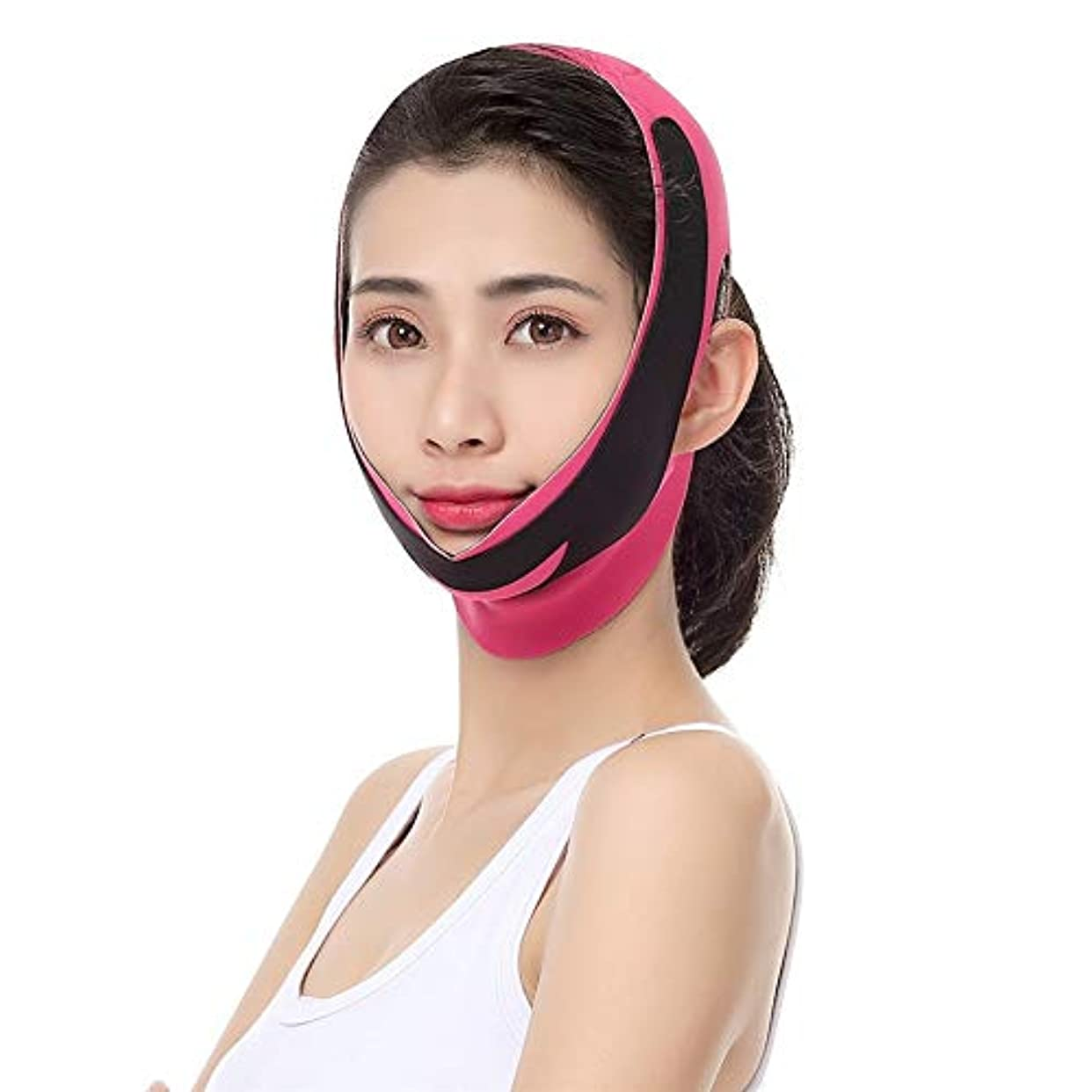 よろしく壊滅的な誰が薄い顔ベルト、フェイスリフティング包帯通気性と軽二重あご包帯?フェイシャルリフティングファーミングアンチリンクルスリープVフェイスステッカー (Color : A)