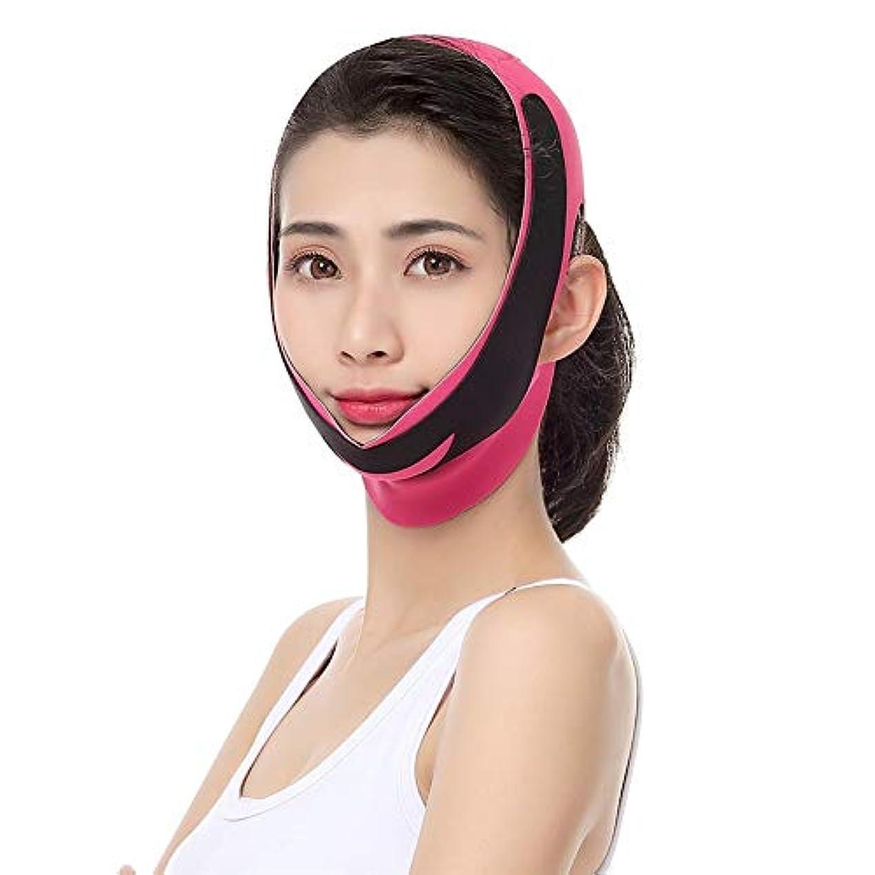 振り向く自動化オズワルド薄い顔ベルト、フェイスリフティング包帯通気性と軽二重あご包帯?フェイシャルリフティングファーミングアンチリンクルスリープVフェイスステッカー (Color : A)