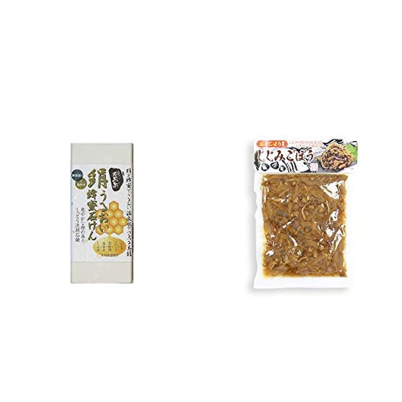 教香り接触[2点セット] ひのき炭黒泉 絹うるおい蜂蜜石けん(75g×2)?しじみごぼう(300g)
