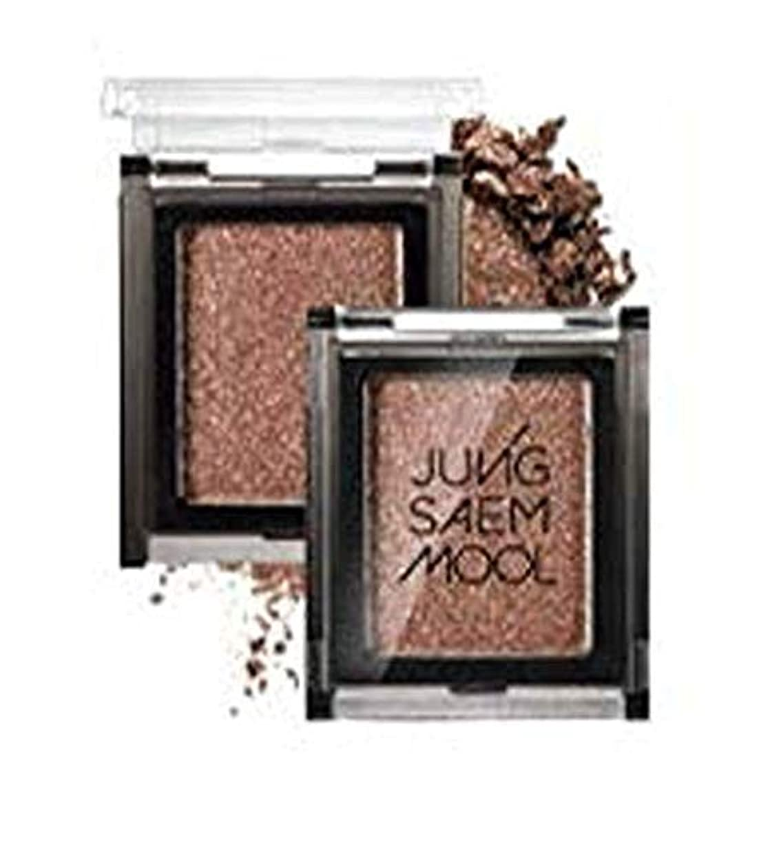 淡い彫刻ダイバーJUNG SAEM MOOL Colorpiece Eyeshadow Prism (SomeBrown) [並行輸入品]