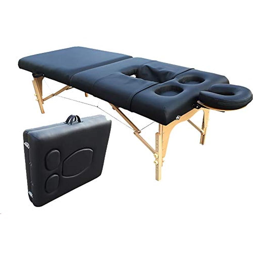 トライアスリートセグメントクレジット品質ポータブルマッサージテーブル&調節可能な胸の穴を持つ折りたたみマッサージベッド、ソファービューティー表ビューティーサロンソファーベッド快適な