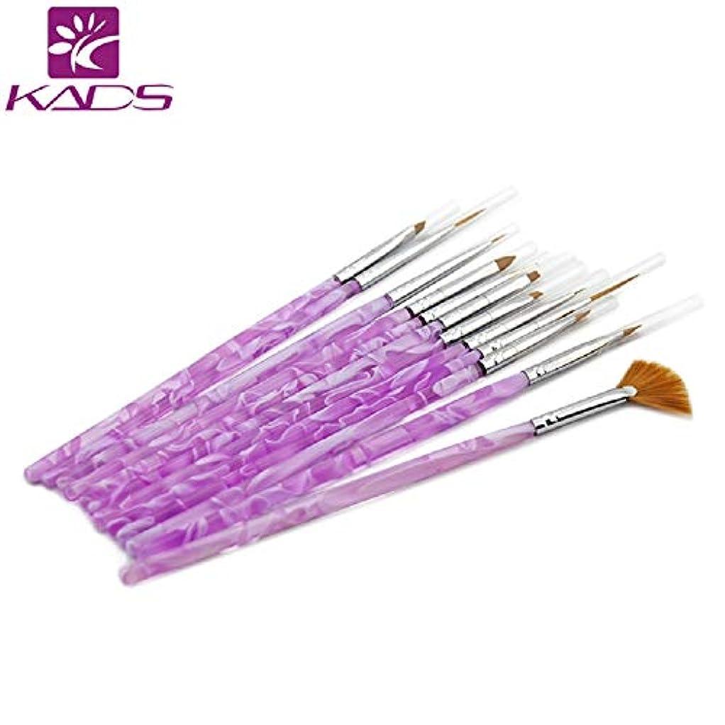 かび臭い仮装頼るKADS ネイルブラシ12本セット ジェルネイルアート用ブラシ 平筆/ライナー/フレンチ アクリルブラシ(紫)