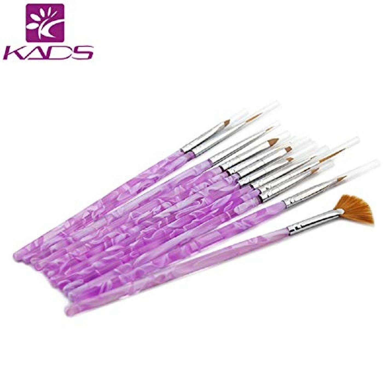 そんなにコンサート姉妹KADS ネイルブラシ12本セット ジェルネイルアート用ブラシ 平筆/ライナー/フレンチ アクリルブラシ(紫)