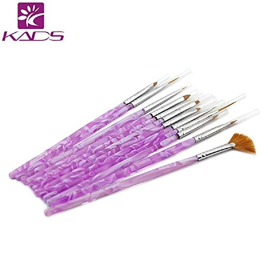 枝息苦しいワームKADS ネイルブラシ12本セット ジェルネイルアート用ブラシ 平筆/ライナー/フレンチ アクリルブラシ(紫)