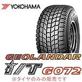 ヨコハマ スタッドレスタイヤ GEOLANDAR I/T G072 235/65R18 106Q