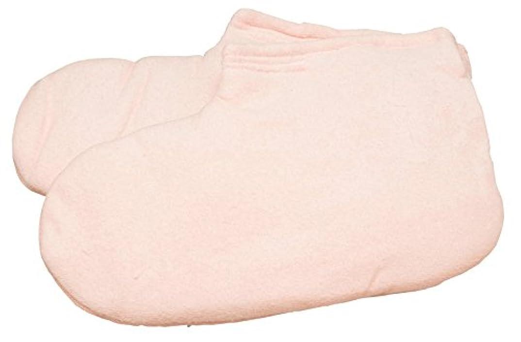【コットンブーツ フットミトン】 保湿 フットケア かかと角質 パラフィンパック (ピンク 両足用 )