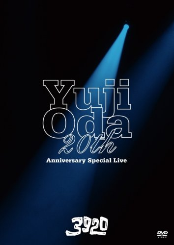 YUJI ODA 20th Anniversary Spec...
