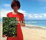 HORIZON〜millennium album & singles〜