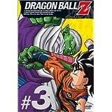 DRAGON BALL Z 第3巻 [DVD]