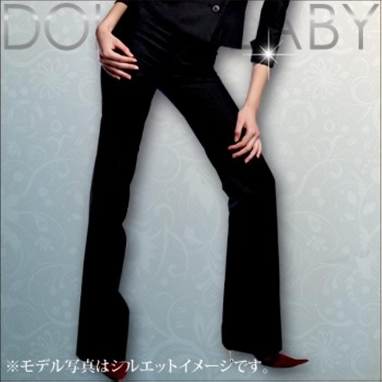 (ドルチェルビ) DOLCELABY セミローライズフレアパンツ単品 レディース スーツオーダー アンサンブル パンツ裏仕様:裾から5cm上までの総裏