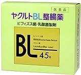 ヤクルトBL整腸薬 45包 [ビフィズス菌]