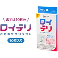 OHAYO ロイテリ 10錠 ×1個(ロイテリ菌)