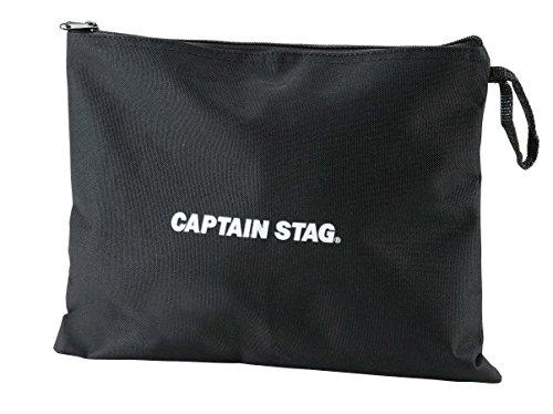 キャプテンスタッグ(CAPTAINSTAG)『カマドスマートグリルB5型(UG-42)』