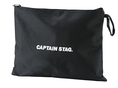 CAPTAINSTAG(キャプテンスタッグ)『カマドスマートグリルB5型(UG-42)』