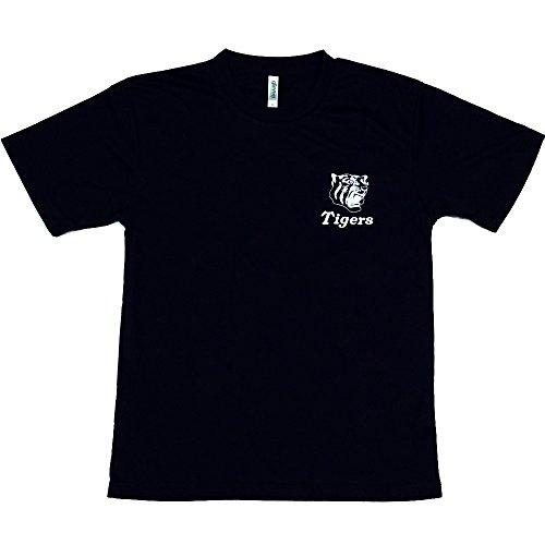 阪神タイガース「NEW 虎が好き」Tシャツ ドライメッシュで新登場! (LL)