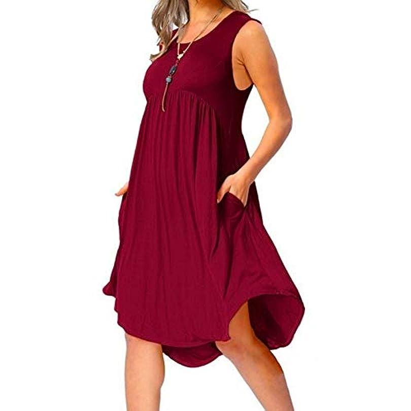 参照する放射能ペインMIFAN の女性のドレスカジュアルな不規則なドレスルースサマービーチTシャツドレス
