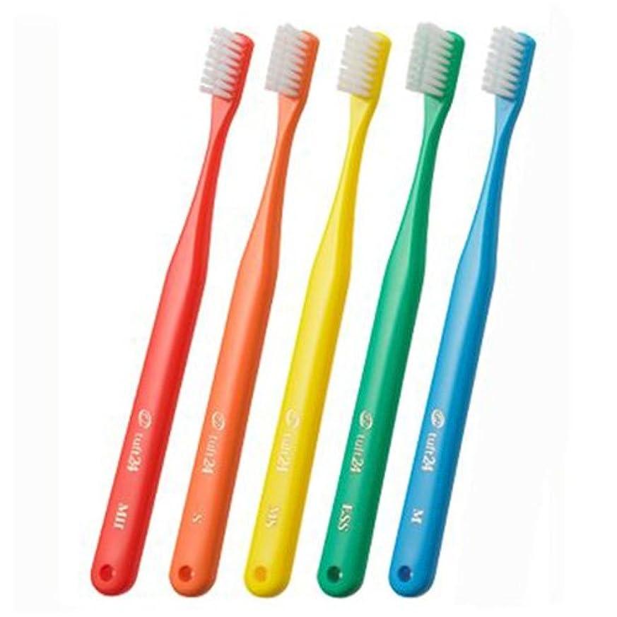 診断する機械広告するオーラルケア タフト24  一般成人用 3列歯ブラシ 10本セット MS(ミディアムソフト) グリーン