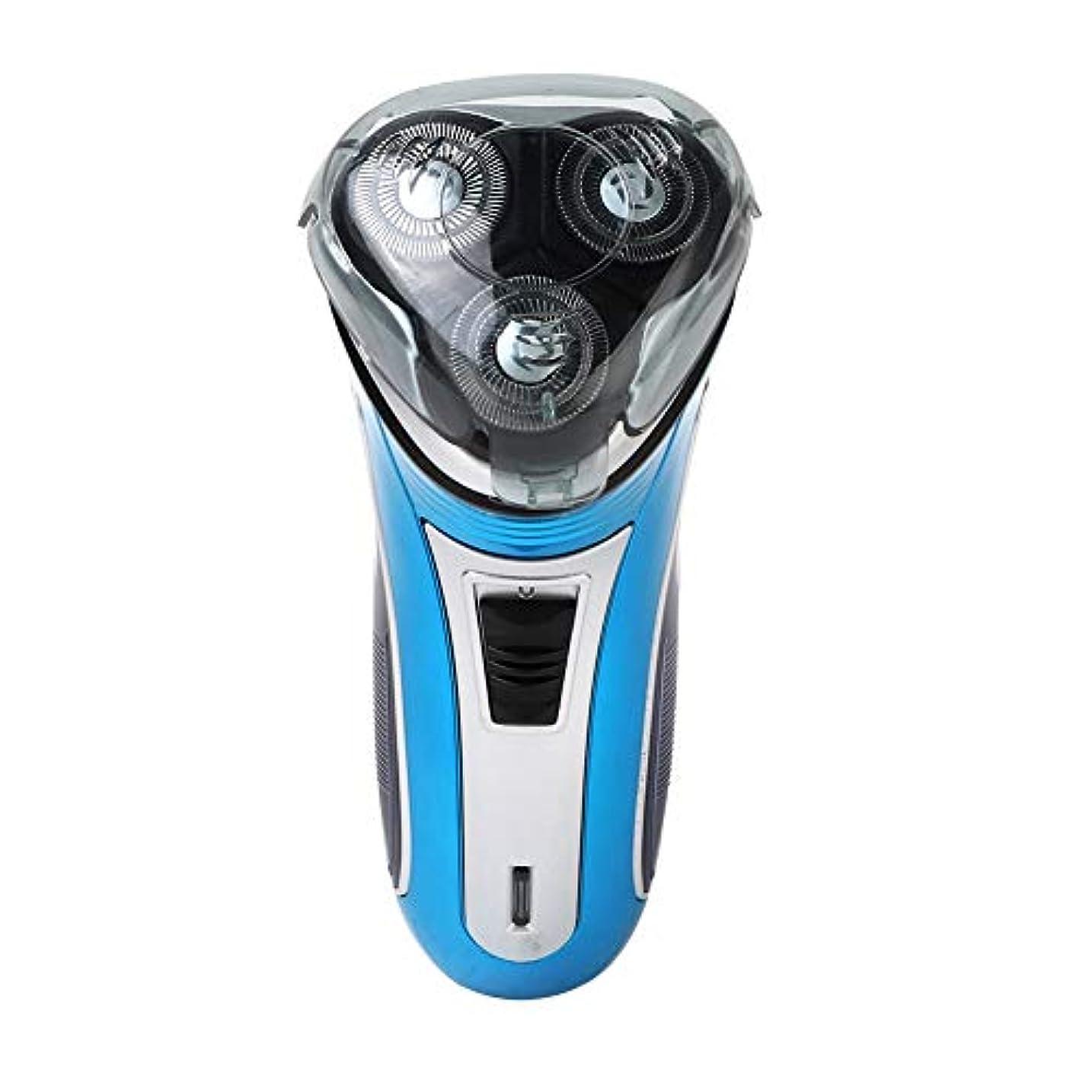 思い出す観察完全に乾く電気かみそりのかみそり、男性のための2つのひげのトリマーのコードレス電気かみそりの男性のための回転式かみそりの急速充電式かみそり