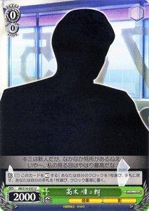 ヴァイスシュヴァルツ 【高木順二朗】【U】 IMS14-035-U 《 THE IDOLM@STER 2 》