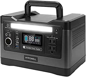 Hypowell ポータブル電源 大容量 純正弦波 540W 150000mAh 540Wh 家庭用 蓄電池 PSE認証済み バックアップ電源 DC/USB/Type-C出力 急速充電QC3.0搭載 3つの充電方法 MPPT制御方式 車中泊 キャンプ 防災グッズ 停電 非常用電源