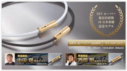 SEV Looper(ルーパー) type G 46サイズ ブラック