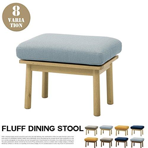 fluff dining stool フラッフダイニングスツール SVE-DS005 オシャレインテリア NAマスタード