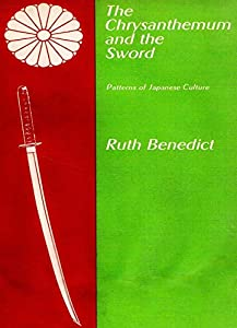 The Chrysanthemum and the Sword: Patterns of Japanese Culture (English Edition)
