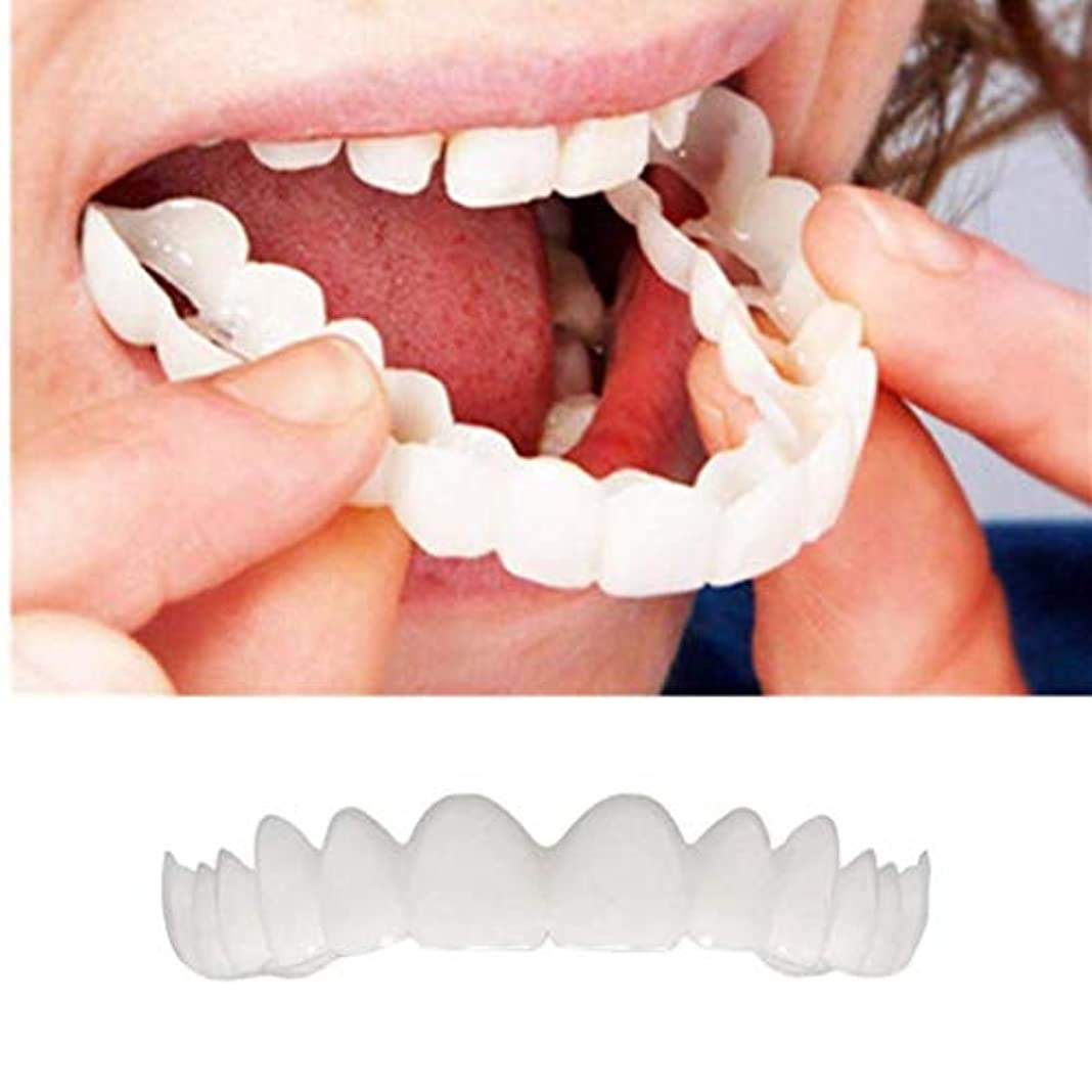 極小衣装欺5個の一時的な歯のキット、歯の化粧品、コンフォートフィットフレックス化粧品の歯の義歯の歯トップベニア - 1つのサイズが最もフィット