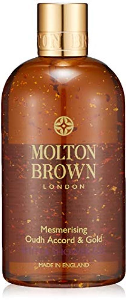 もろいジョージハンブリー風邪をひくMOLTON BROWN(モルトンブラウン) ウード?アコード&ゴールド バス&シャワージェル