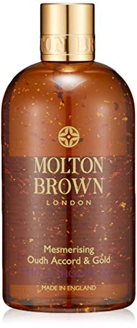 系譜できない砲兵MOLTON BROWN(モルトンブラウン) ウード?アコード&ゴールド バス&シャワージェル